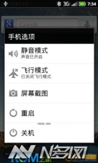 Nexus S GRJ90 2.3.5 原生 稳定 快速 简洁截图