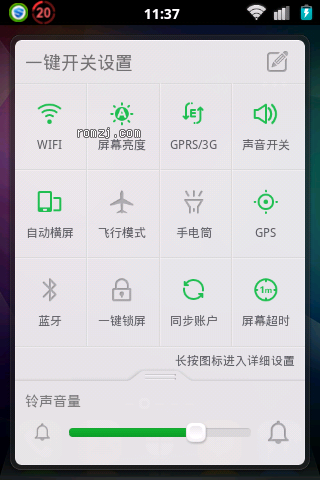 HTC Hero200 CM7.2 时间居中显示 增强汉化 Shuame-Competition-v截图