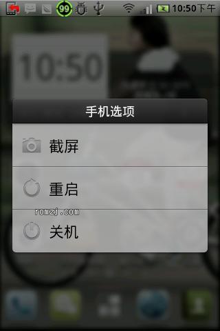 HTC Hero 200 超稳定移植 乐众ROM Lezo_heroc_1.9.7截图
