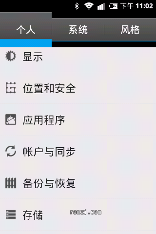 HTC hero200 通刷 彩信apn 深度os v0.2_120422截图
