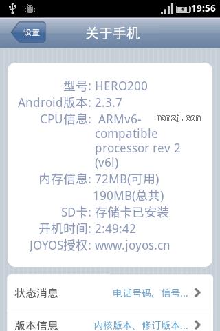 joyos1.1.6 FIX All bugs 原生农历 彩信apn 优化提速版 智能拨号 来电归属截图