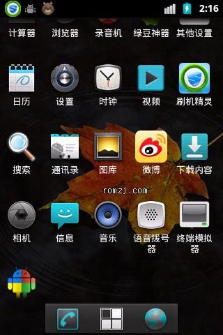 HTC Hero200 最新update-cm-7.2.0-RC3-heroc 汉化 来去电归属地 截图