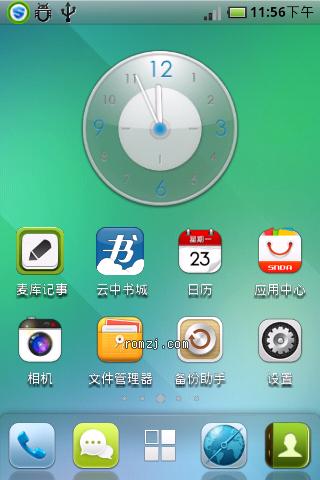 HTC hero200 完美稳定 移植乐众 Lezo ROM 1.6.1截图