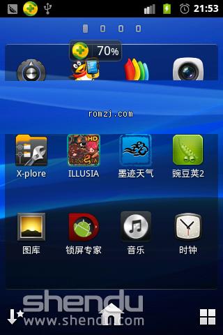 HTC Hero200 CM 2.3.7 ROM截图