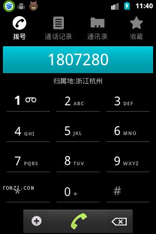 HTC Hero200 汉化优化 彩信apn 原生农历 ICS主题 美化版 RC2截图