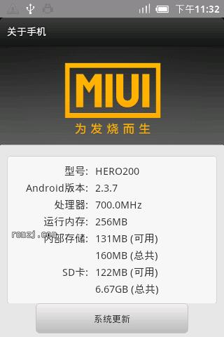 hero200全硬件通刷 稳定版MIUI 2.37 V2 彩信apn 所有功能ok截图