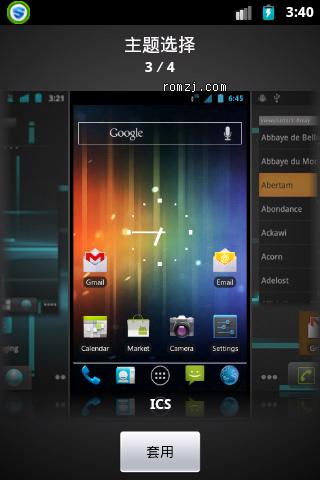 HTC Hero200 CM-7-20120610-heroc 汉化优化美化定制截图