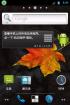 HTC Hero200 CM-7-20120610-heroc 汉化优化美化定制