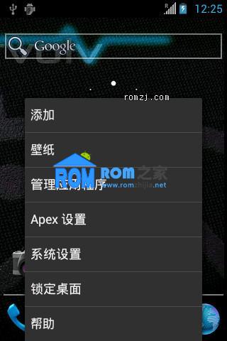 HTC Hero200 照相机可用 Apex 专业版桌面 快速 heroc_cyanogen9_V1截图