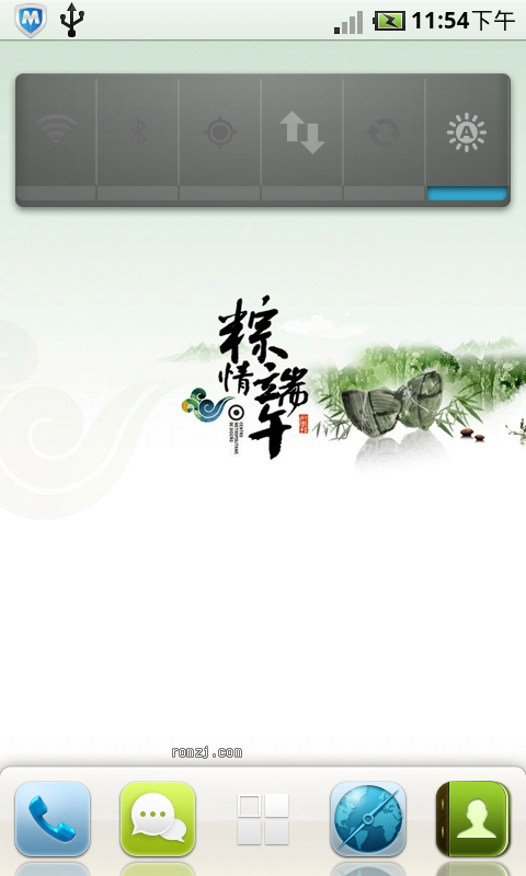 HTC Hero200 全硬件通刷 稳定移植 乐众Lezo ROM1.6.21截图