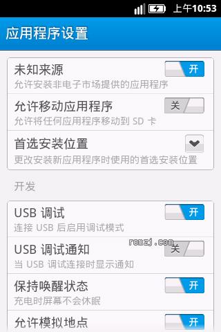 HTC Hero200 稳定移植 LeWa_Hero200_12.6.21截图