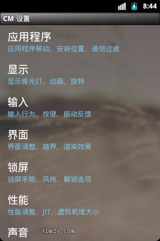 HTC Hero200 CM-7.2-0617-heroc 汉化优化美化 农历 ICS主题 字体美化截图