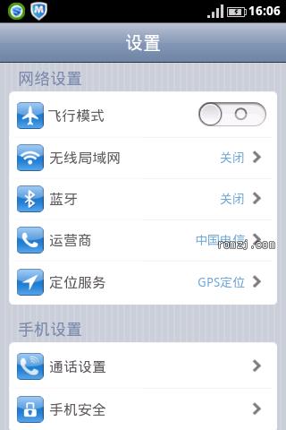 HTC Hero200 通刷 update-JOYOS1.2.2-hero200 稳定 省电 最终版截图