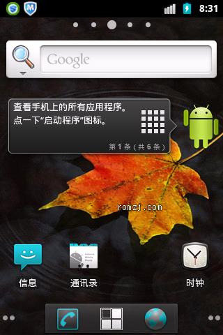 HTC Hero200 cm-7.2-0624-NIGHTLY-heroc 汉化优化定制 字体美化截图