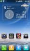 HTC Hero200 稳定移植 乐蛙OS12.06.29 LeWa_Hero200_12.6.29
