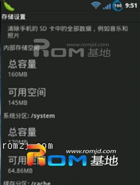 HTC Hero200 CM 2.3.7 Ligux界面 稳定 省电 急速截图