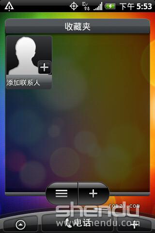 HTC Hero200 2.1 Sense 基于T大原版的经典延续截图