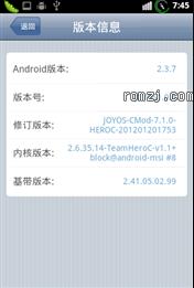 HTC Hero200 joyos_1.0.8 稳定 美化 急速 修正版截图