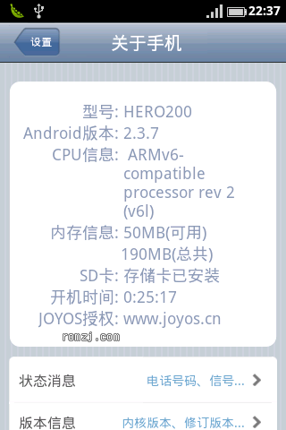 hero200全硬件通刷 移植JOYOS heroc_joyos_1.1.5 新UI 所有功能ok 截图