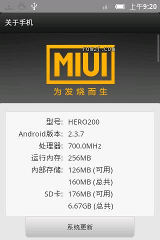 hero200全硬件通刷 heroc_miui_beta6 完美汉化 稳定版截图