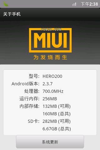 hero200 MIUI2.37 heroc_miui_beta5 多功能 完全汉化 3G稳定截图