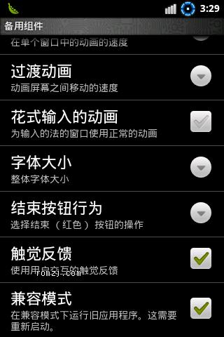 HTC HeroC_7.2.0_RC1_22MAR2012 汉化 3G 稳定 Swap 彩信 来电归截图
