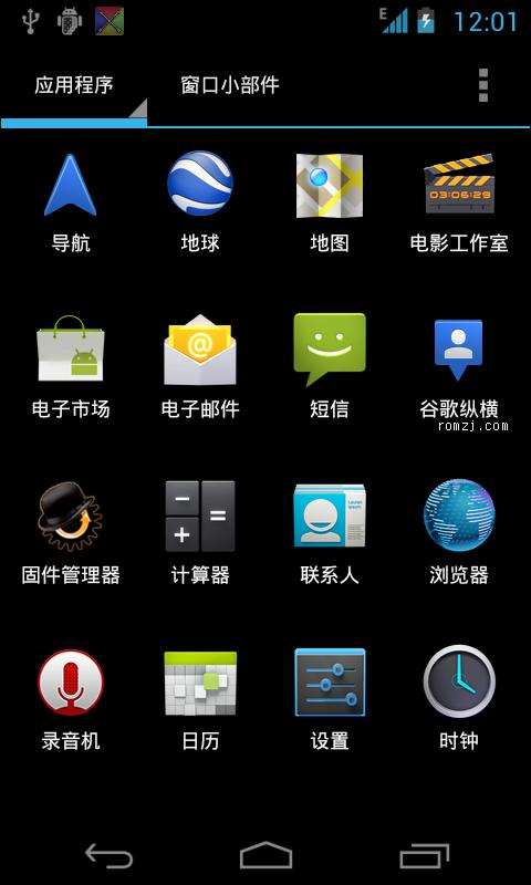 Google Nexus S 4.0.4 IMM76I_NS.NGN ICS v.12 HYBRID截图