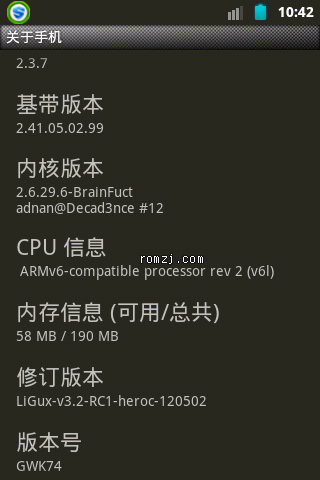 HTC Hero200 移植Ligux Final V3.2 RC1 稳定 优化 美化版截图