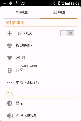HTC Hero200 通刷 MIUI V4 miui404v1-1 来去电归属地 不稳定版截图