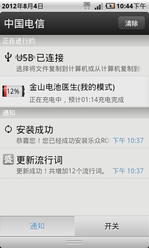 HTC Hero200 超稳定移植 乐众ROM 最新版 Lezo_heroc_1.8.3 截图