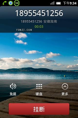 HTC Hero200 稳定版本 MIUI 2.3.7 heroc_miui_v6截图