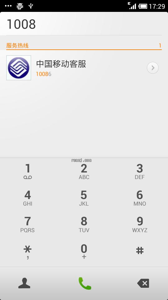[开发版]MIUI 2.9.29 ROM for HTC EVO 3D(GSM)截图