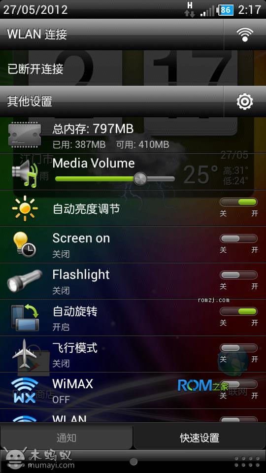 HTC EVO 3D 数字电量_透明化_索尼图像 05.27 V19.5完整增强版截图