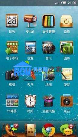 HTC EVO 3D 2.3.7 MIUI 1.12.23流畅优化版截图