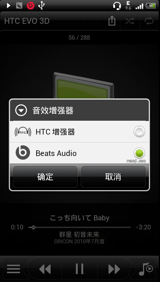 HTC EVO 3D 稳定 流畅 多项自选安装 新版魔音 安妮突破深度第四版截图