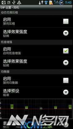 HTC EVO 3D 超级更新 透明极速苹果风格 超强音乐 全新框架 稳定流畅截图