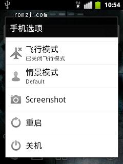 GOOGLE Nexus S Android2.3.5驾到!更快速,更省电,更给力,就等你来体验!截图