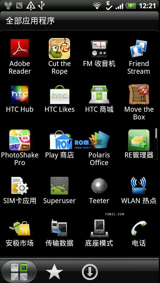 HTC EVO 3D 2.3.4 国行多项优化 精简流畅截图