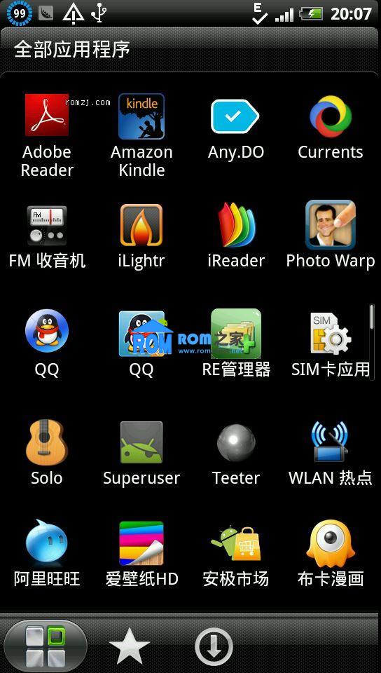 HTC EVO 3D 2.3.4_A2 优化 流畅 官方内核 GSM版截图