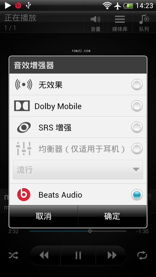 HTC G17 Sense3.6 多音效 高级设置 三种UI选刷截图