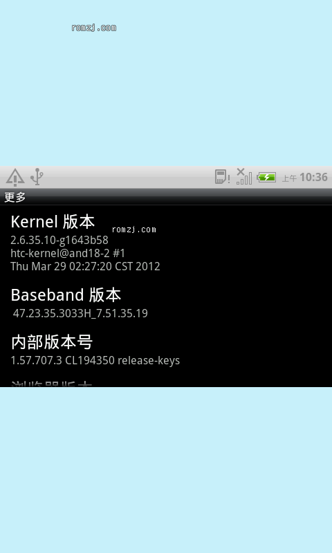 HTC ChaCha G16 最新官方ROM纯净版截图