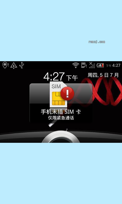 HTC Chacha G16 基于亚太RUU 2.3.5 V4版_深度精简_自动A2SD+截图