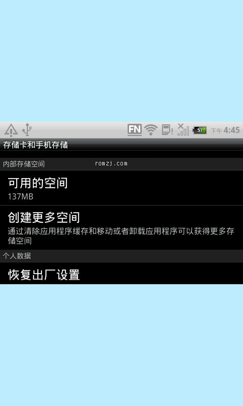 HTC Chacha G16_2.3.3_sense2.1_TW_1.25.709.1_超大容量稳定截图
