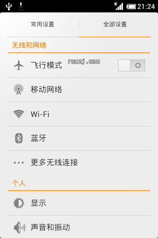 HTC Aria liberty G9 基于MIUIv4移植体验版截图