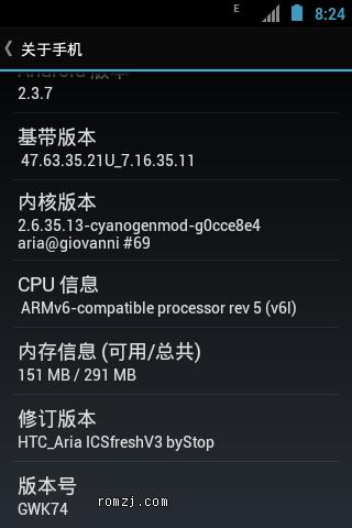 HTC Aria_G9 完整ROOT 功能增强 ICS清新第三版截图
