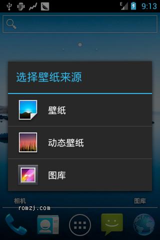 HTC Aria G9 CM9 4.0.4 相机修复版beta1版截图