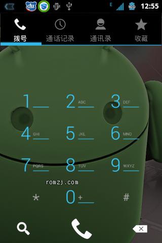 HTC libwety Aria G9 CM2.3.7 清新风格ICS版截图
