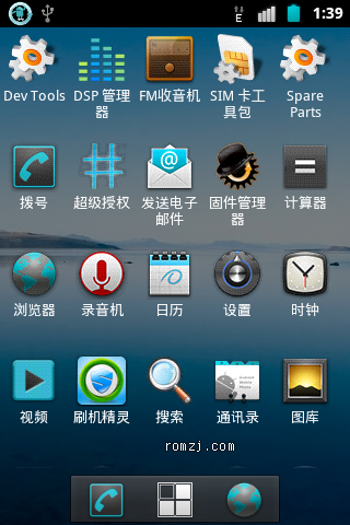 HTC Aria G9 基于CM4月2日最新源码编译 2.3.7 RC2 快速 稳定!截图