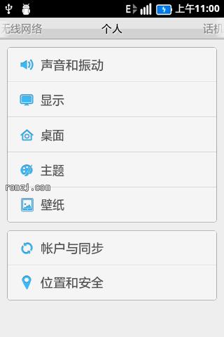 HTC Aria_G9 基于乐蛙官方G13第28期移植 CM7.2 ROM截图