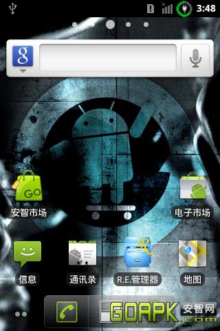 HTC Aria_G9 2.3.5 ROM 基于CM7 Nightly版深度修改版截图